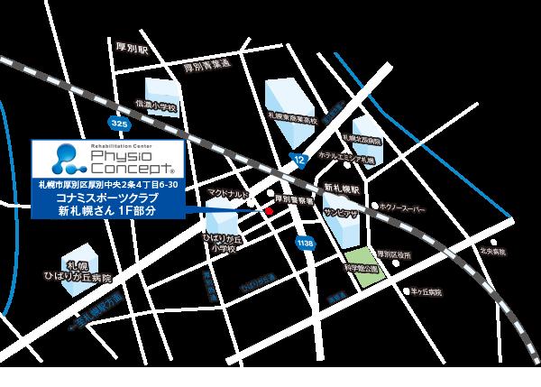 札幌市厚別区厚別中央2条4丁目6-30